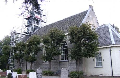 Protestantse Kerk | Akersloot